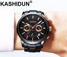 KASHIDUN. Элитный бренд мужские спортивные часы Водонепроницаемый военные часы мужские модные повседневные японские кварцевые наручные часы Г...(China (Mainland))