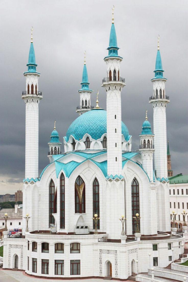 Kazan City Mosque, Russia