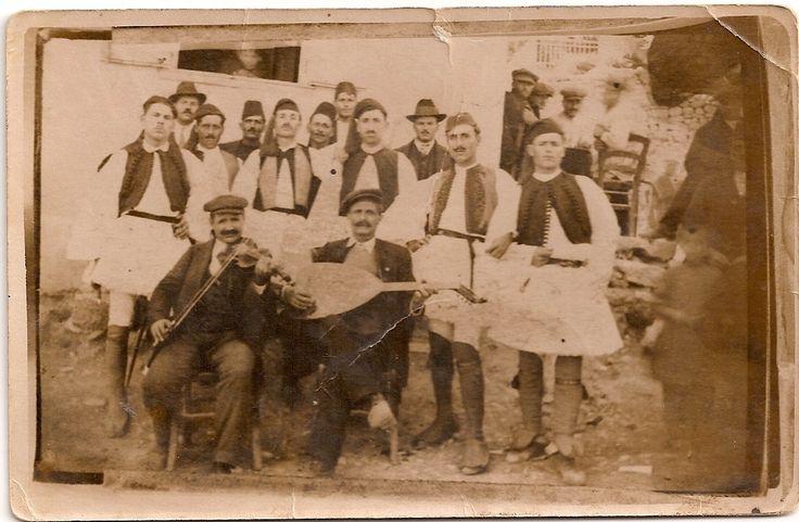 1924 (26-2-1924) Καθαρά Δευτέρα (με νέον 10-3-1924) Μέγαρα