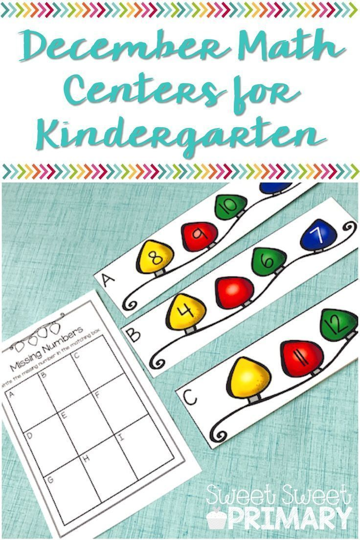 570 best Kindergarten Math {Kinder Tribe} images on Pinterest | 4th ...