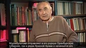 Başkurt Kişilik - 1920 Sovyet Ayaklanmasının Başı Süleyman Murzabulatov (Гражданин Мурзабулатов)