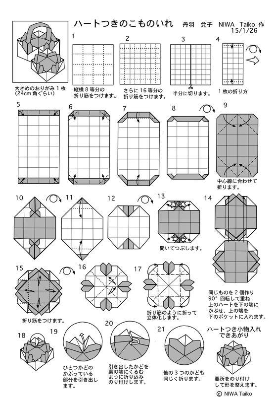 321 fantastiche immagini su origami su pinterest