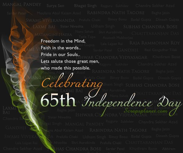 independence day quotes with images | Happy Independence Day