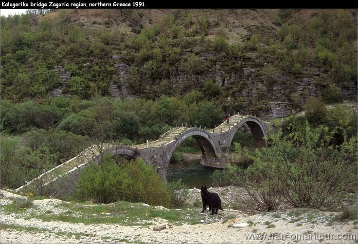 Kalogeriko bridge