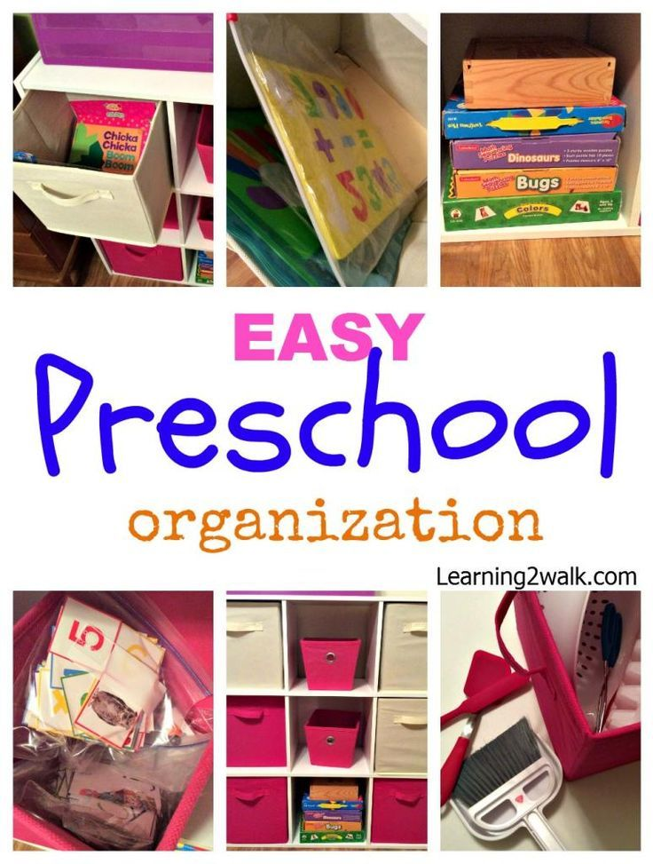 The preschool years are filled with tons of preschool activities, joy and laughter. One thing that isn't spoken about is how to organize your preschool at home! Just how does one become a guru at preschool organization? Here are a few tips to help.