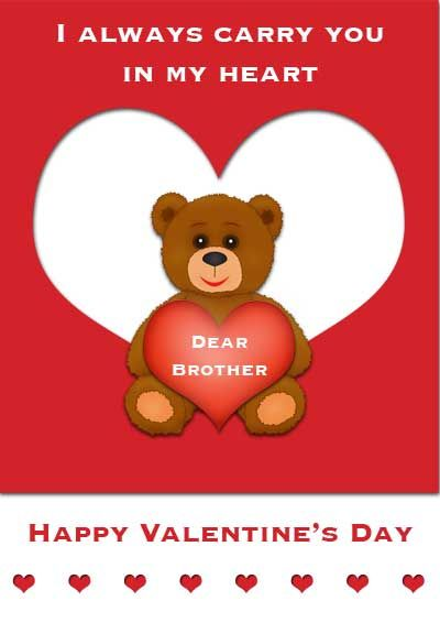 printable valentines day card for brother my free printable cardscom - Happy Valentines Day Pictures Free