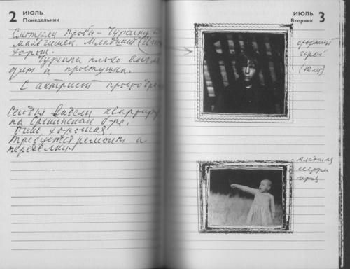 From Andrei Tarkovsky's working diary for Mirror
