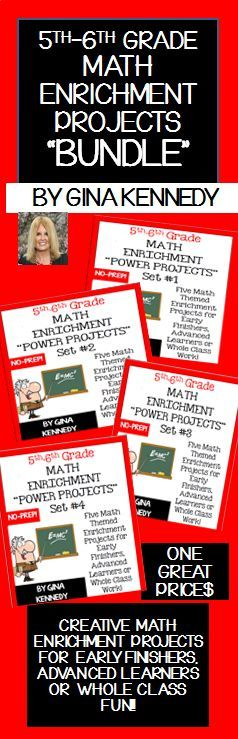 """I have bundled all four sets of the 5th-6th Grade Math Enrichment """"Power Projects."""" No-Prep, rigorous; but fun math enrichment projects for 5th and 6th graders. Math enrichment writing and research projects that cover a multitude of math topics. Each set includes a project that explores a career and the usage of math in that particular occupation.   Each differentiated set allows the students to choose two out of five challenging enrichment math projects.  Teachers can assign.....$"""
