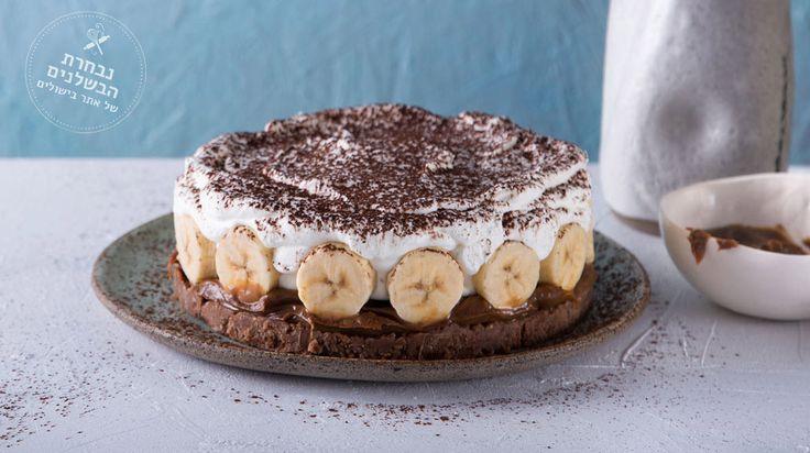 עוגת בנופי חלומית