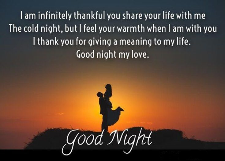 365 Good Night Quotes and Good Night Images   Emotional