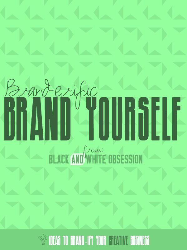 Part 2: DIY Business cards. Brand Yourself: Brand-erific Ideas to Brand-ify Your Creative Business | www.blackandwhiteobsession.com