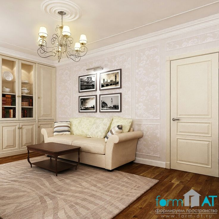 планировка квартиры - гостиная