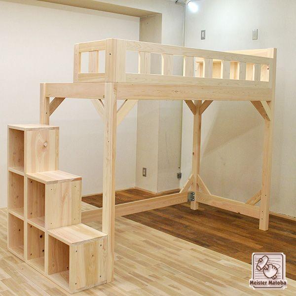Box階段付きロフトベッド1403049 ... 階段付きロフトベッド. 1403049.jpg