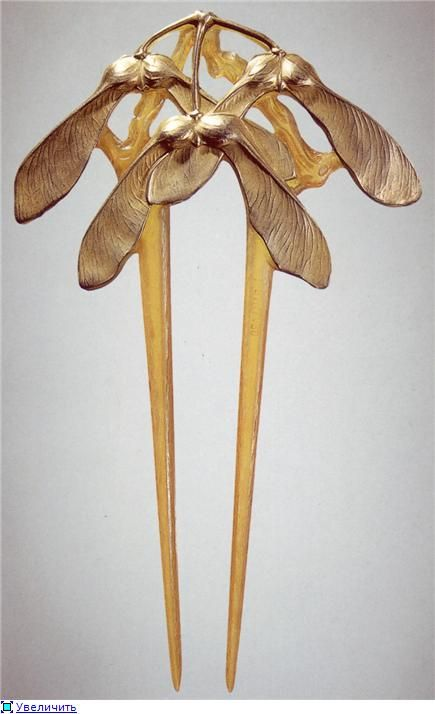 Maple Seeds hairpin by Lucien Galliard | 1902-06 | Horn & silver | Rijks Museum