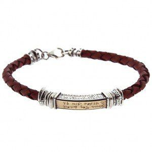 Traveler's Prayer: Leather, Gold and Silver Unisex Bracelet (Variety of Colors) | Jewish Jewelry