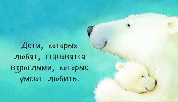 ДЕТКИ - КОНФЕТКИ