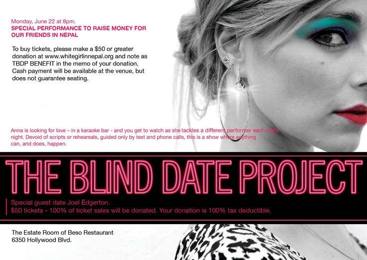 blind date project Are your eyes playing tricks on you try these experiments to find your blind spot and understand the way your eyes work.