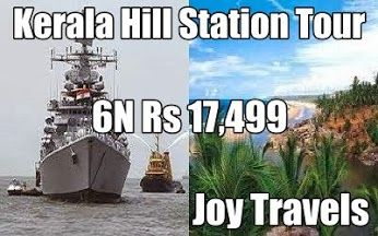 6N Kerala Hill Station Tour Package Know more http://www.joy-travels.com/package-details/84-spicy-kerala-tour