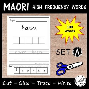 Activity sheets for learners working on high frequency Māori words. This resource contains 100 different words. Tasks: ♦ write your name ♦ read the word ♦ cut the letter tiles out and throw away any you don't need ♦ glue the letter