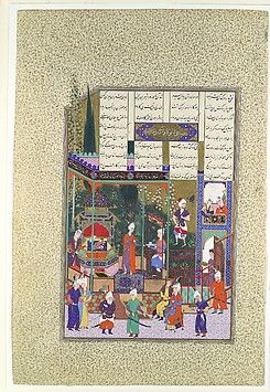 The last section of the Shahnama chronicles the reigns of the Sasanian kings of Iran. Here, the tiny infant Shapur, born after the death of his father Hurmuzd II, is depicted seated on an ornately bejeweled throne as his nurse fans him