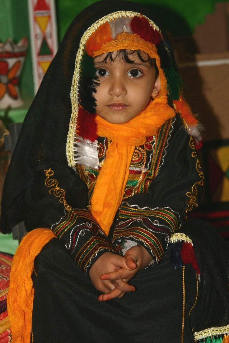 Features of Saudi Arabian brides