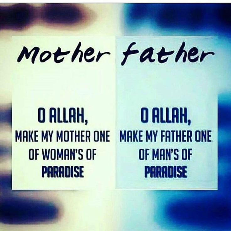 Duaa for parents. Aameen