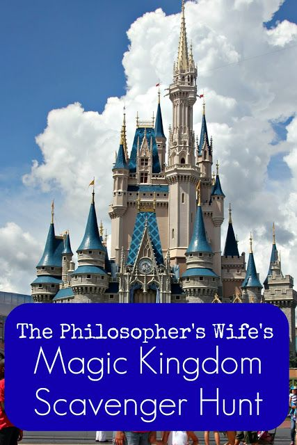 Have even more fun at Disney World's Magic Kingdom with a Scavenger Hunt!