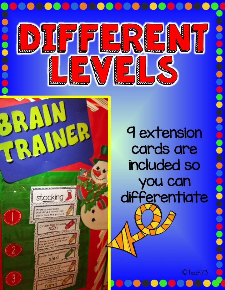 Creative Thinking: Brain Trainers - fun and hands on - my students loved doing this! paid