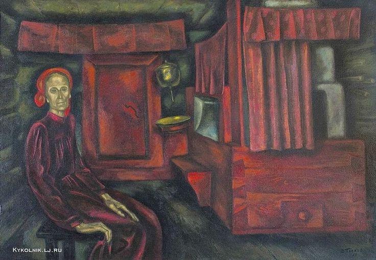 1969 Попков Виктор Ефимович (Россия, 1932–1974) «Старость».