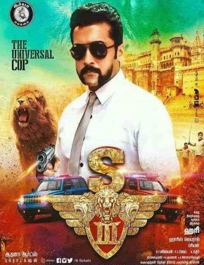 142 best tamil movies images on pinterest indian movies tamil south movie this week singam 3 altavistaventures Gallery