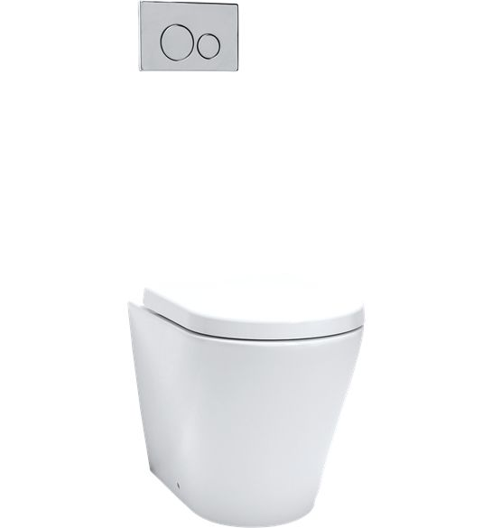 Edge Wall Faced Toilet Suite $659