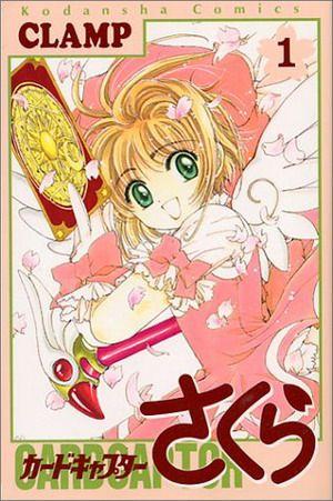 *Cardcaptor Sakura