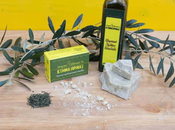 Nettle handmade soap pure olive oil soap vegan by KtimaThrinax