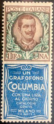 Kingdom of Italy, 1924-1925, Advertising stamp, 1 Lira, Columbia