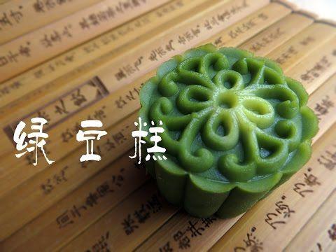 双色绿豆糕 how to make mung bean cake(double color)