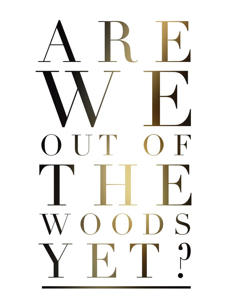 Out Of The Woods. Taylor Swift. #lyrics #1989