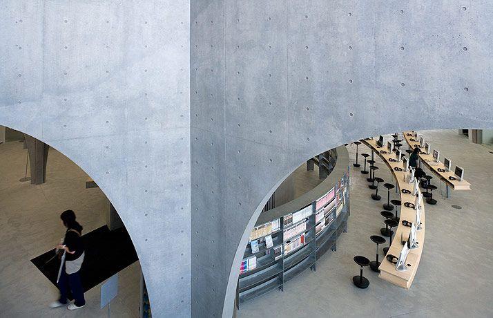 Tama-Library-8980.jpg
