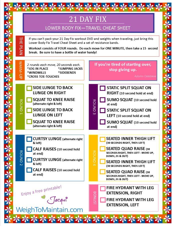 21 Day Fix Workout – Lower Body Fix Printable PDF – Travel Cheat Sheet
