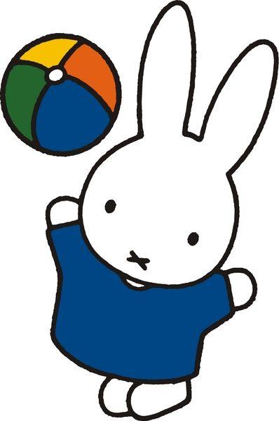 Nijntje, sweet Nijntje. This little rabbit turned 57 this year.