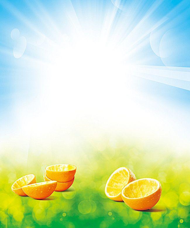 Le ciel bleu vert orange naturel des fruits frais et de fond, Le Ciel Bleu, Vert, Orange, l'image de fond