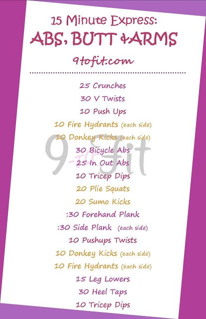 15 Minutes to tighten up your ABS, BUTT and ARMS all in one at home workout!