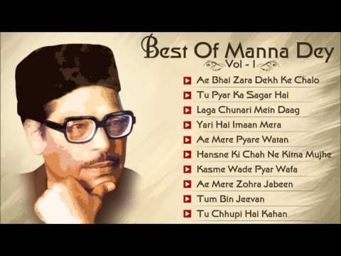 ▶ Hits Of Manna Dey - Old Bollywood Songs - Audio Jukebox - Vol 1 - Best Of Manna Dey - YouTube