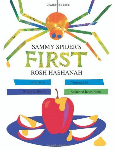 rosh hashanah and jesus