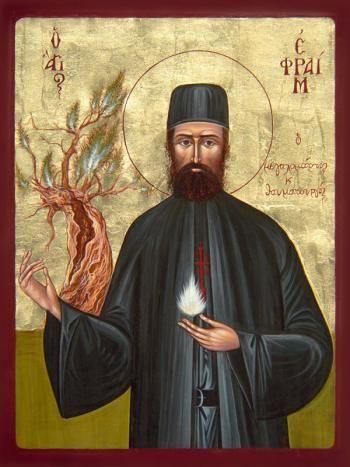 Sfântul Cuvios Mucenic Efrem cel Nou