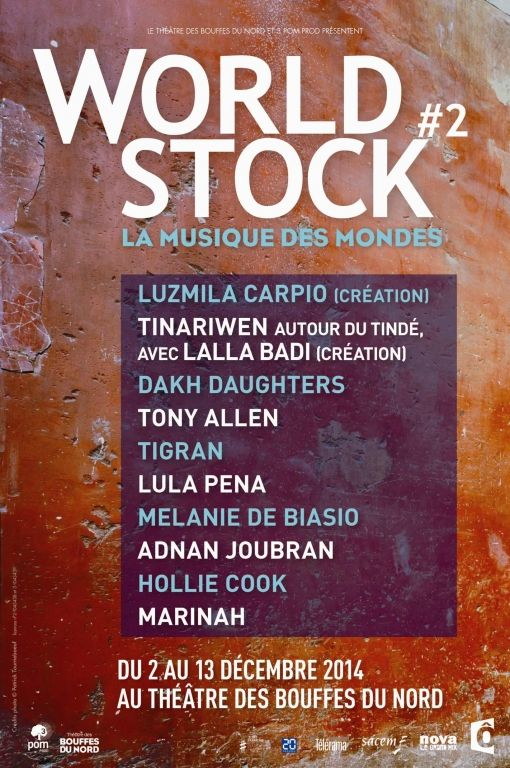 WorldStock #2, Paris (75010), Ile-de-France