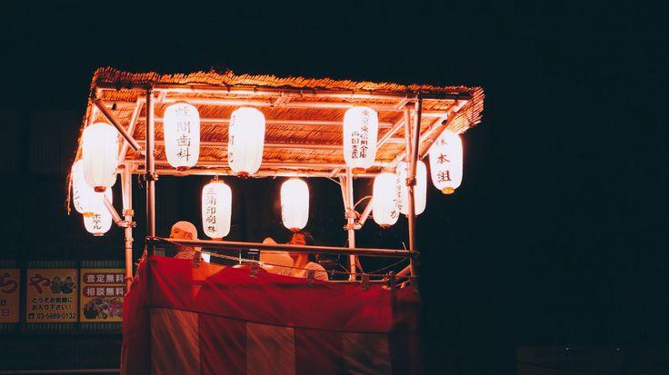 Bon odori ( japan summer festival ) #japan #summer #festival #bonodori #tradition #culture