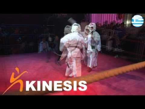 Kinesis Fight Club - Fight Night 2010
