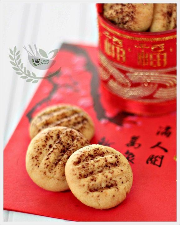 Tiramisu cookie bars recipe