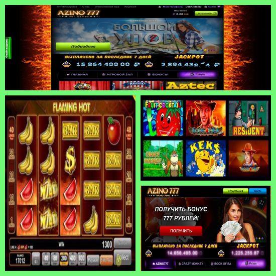 azino777 bonus win