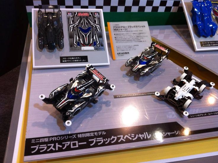 Mini 4wd Blast Arrow Black Edition